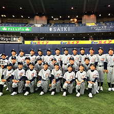 5月14日 試合観戦 さわやか大会開会式01