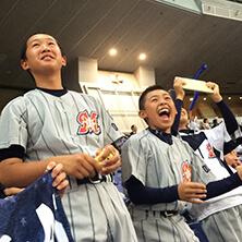 5月14日 試合観戦 さわやか大会開会式02
